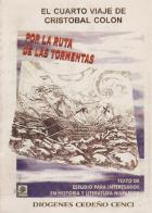 Universidad del Istmo catalog › Details for: El cuarto viaje de ...